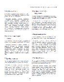 365 рецептов французской кухни. (2010) PDF