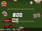 Покер: Последняя ставка (2014/Rus)