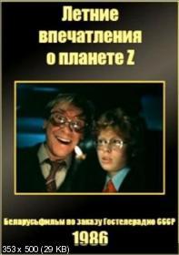 http//i54.fastpic.ru/thumb/2013/0208/3c/37e0addd36d510a341b2fb9edb843c.jpeg