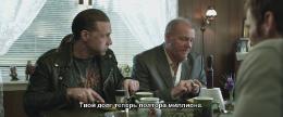 Джекпот / Arme Riddere (2012) BDRip 720p