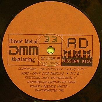 VA - Dance Street (1991) vinyl-rip