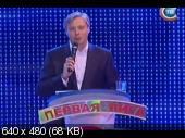 http://i54.fastpic.ru/thumb/2013/0215/f0/c78ee8d585e738bfb5248608903247f0.jpeg