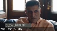 Сергей Светлаков. Тот еще пельмень (2013) SATRip