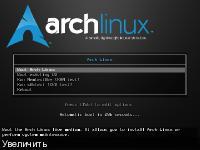 ArchLinux 2013.02.01