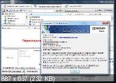 EZ CD Audio Converter 1.0.8.1 Rus Portable by Valx