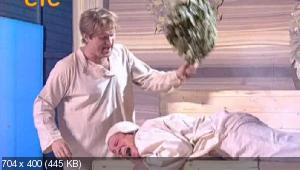 Шоу Уральских пельменей. Мужхитёры (2013) SATRip