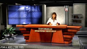 Простатит. Что должен знать каждый мужчина (2009) DVDRip