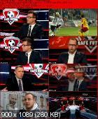 Cafe Futbol - 24.02.2013  DVBRip