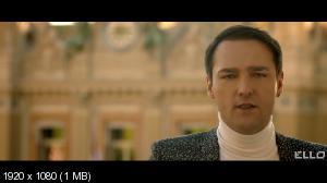 Юрий Шатунов - А лето цвета (2013) HDTV 1080p