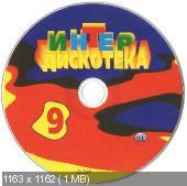 http://i54.fastpic.ru/thumb/2013/0302/01/f6b78b565f7e8509b33e2a2359892d01.jpeg