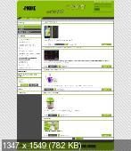 http://i54.fastpic.ru/thumb/2013/0302/2d/2bf9c223271e69a3a471551617db9e2d.jpeg
