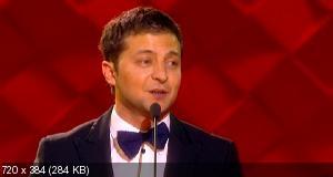 """Церемонии вручения народной премии """"Телезвезда"""" (2013) SATRip"""