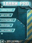 http://i54.fastpic.ru/thumb/2013/0304/e7/75a78d51fb2df127424318cb973968e7.jpeg