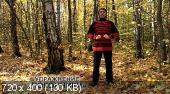 А.Н. Стрельникова: Дыхательная гимнастика - Видео курс (DVDRip)