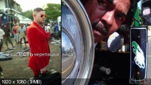 Митя Фомин и DJ L.Rudenko - Восточный экспресс (2013) HDTV 1080p