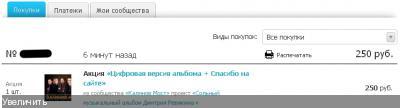 Дмитрий Ревякин (Калинов Мост) - Grandi Canzoni. Opus1 (2013)