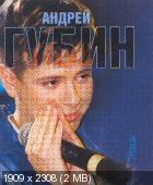 http://i54.fastpic.ru/thumb/2013/0311/a3/bce79cb930817e48b9818546524920a3.jpeg
