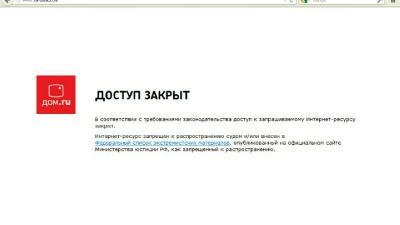 Видеоурок | Как обойти блокировку сайтов провайдером [2012] PCRec