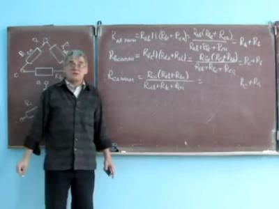 Электротехника для программистов [2011] CamRip