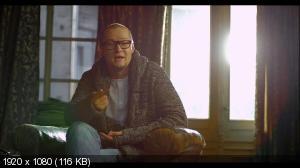 Бумбокс - Дитина (2013) HDTV 1080p