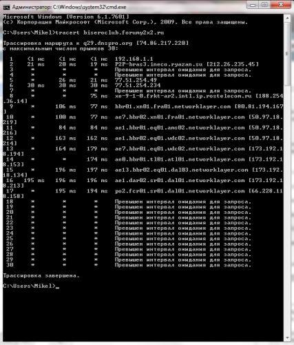 [Общая тема] Провайдер  блокирует форум  - Страница 4 4b9f8eb5ed9f6b2bc401edc25bc758e8
