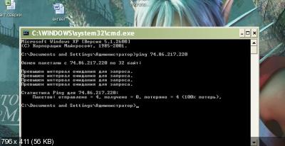[Общая тема] Провайдер  блокирует форум  - Страница 4 A5b5149ea5c703e99931cf722b14f315