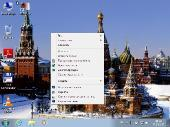 Windows 7 Ultimate SP1 x86/x64 By Pancyr (RUS/21.03.2013)