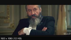 Ольга Маковецкая - Необратимость (2013) HDTV 1080p