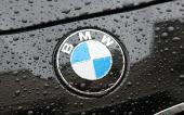 Обои для рабочего стола - Широкоформатные Обои BMW (236 шт) 2013