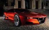 ���� ��� �������� ����� - ��������������� ���� BMW (236 ��) 2013