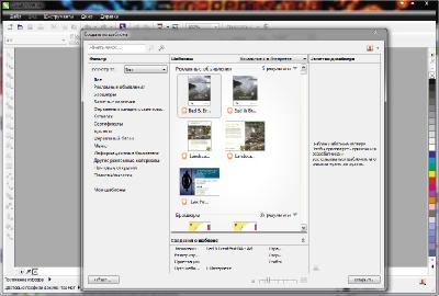 CorelDRAW Graphics Suite X6 16.3.0.1114 SP3 Portable [Rus / Eng] ( 2013)