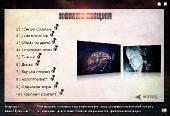Мастерская эффектов (2012) Видеокурс
