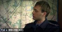 Выхожу тебя искать-2 (2013) SATRip