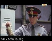 http://i54.fastpic.ru/thumb/2013/0408/4c/25d8ef230cc9a18fa85b1049f48c714c.jpeg