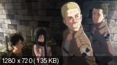 Атака Титанов / Вторжение Титанов / Атака Гигантов / Shingeki no Kyojin [TV] [01-25 из 25] (2013) HDTVRip 720p | AniFilm