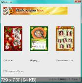 Photo Collage Max 2.1.9.6 Portable by Invictus (2013)